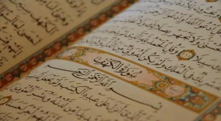 آموزش روخوانی و روانخوانی قرآن کریم