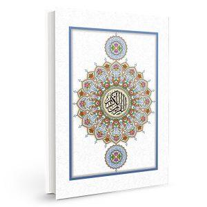 قرآن کریم - خط عثمان طه با ترجمه ۱۵ خطی